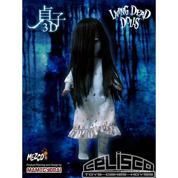 Living Dead Dolls Sadako (The Ring) Mamegyorai Exclusive 26 cm